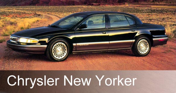 Chrysler New Yorker: 6 фото