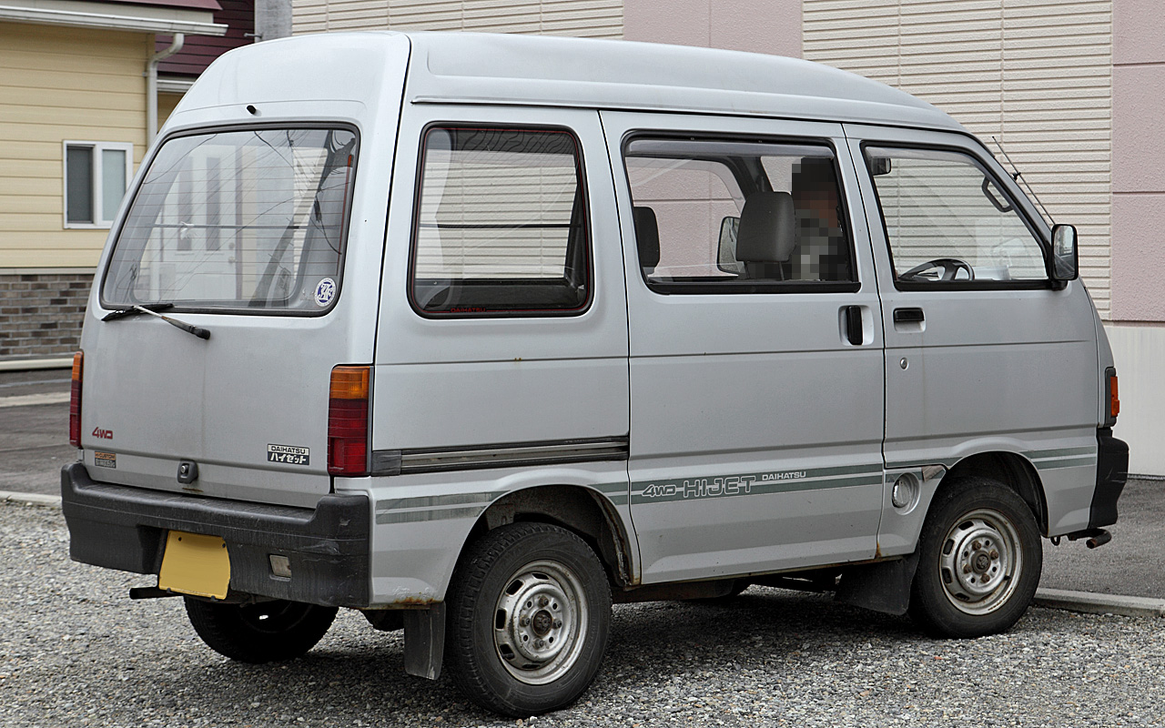 ... index of data images galleryes daihatsu hijet rh a2goos com daihatsu  hijet van wiring diagram daihatsu