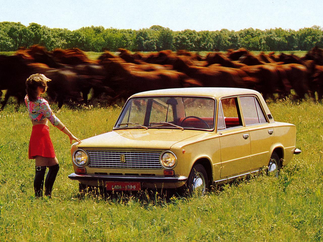 Советское ретро фото 6 фотография