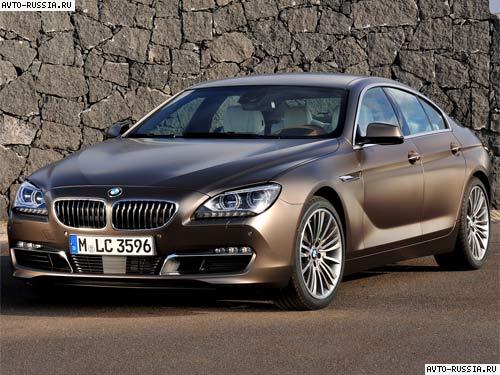 цена bmw 6 gran coupe