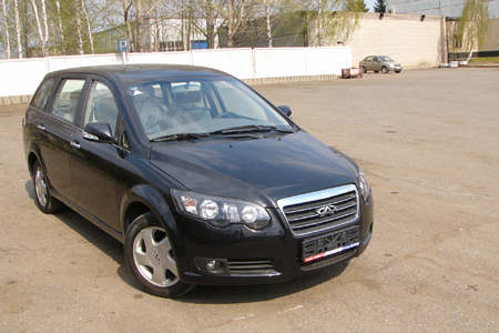 Chery Cross Eastar - 450 x 300, 04 из 14