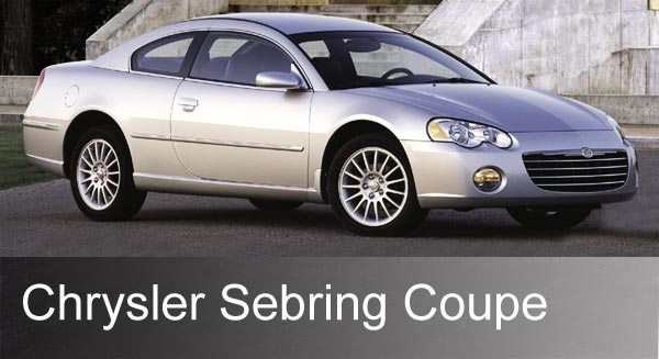 Chrysler Sebring: 8 фото