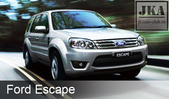 Ford Escape: 8 фото