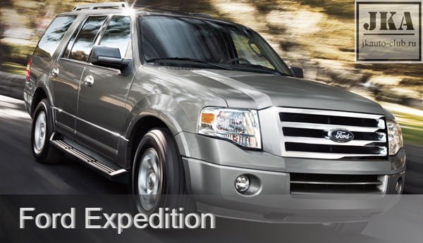 Ford Expedition: 9 фото
