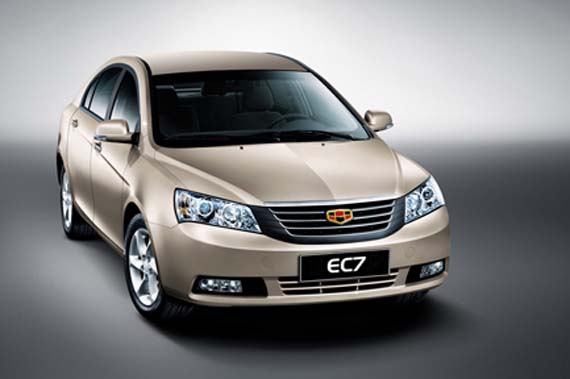 Geely Emgrand: 1 фото
