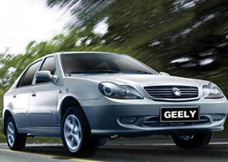 Geely Uliou: 12 фото