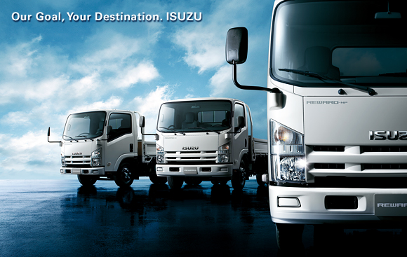 Isuzu N-Series: 3 фото