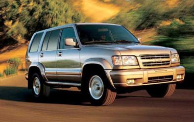 Isuzu Trooper: 3 фото