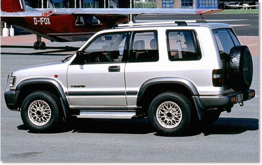 Isuzu Trooper: 6 фото