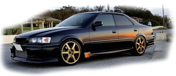 Toyota Chaser: 9 фото